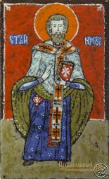Icon of St. Nicholas the Wonderworker - фото