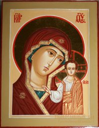 Pissanaya icon of Virgin Mary of Kazan - фото