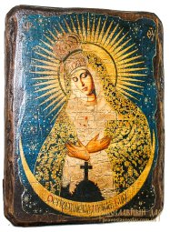 Icon antique Mercy 21x29 cm Holy Mother of God - фото