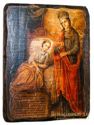 Icon antique healer 21x29 cm Holy Mother of God - фото