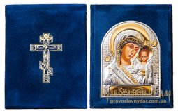 Icon of the Holy Mother of God of Kazan 6x8 cm Velvet hinged Greece - фото