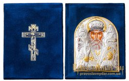 Icon of St. Nicholas the Wonderworker 7x9 cm Velvet hinged Greece - фото
