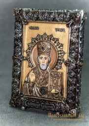 Icon of St. Nicholas the Wonderworker 16x12 cm - фото