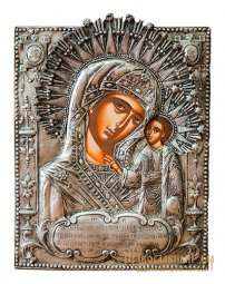 Icon of the Holy Mother of God of Kazan 26x33 cm Greece - фото