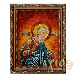 Amber icon of St. righteous forefather Adam 20x30 cm - фото