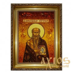 Amber icon of St Jerome 20x30 cm - фото