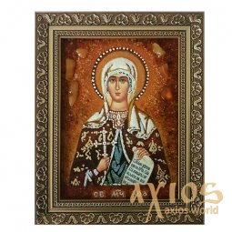 Amber icon of Holy Martyr Zoe 20x30 cm - фото