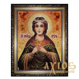 Amber icon of Holy Martyr Vera 20x30 cm - фото