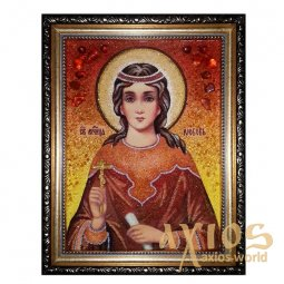 Amber icon of Holy Martyr Love 20x30 cm - фото
