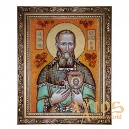 Amber icon of St. John of Kronstadt 20x30 cm - фото