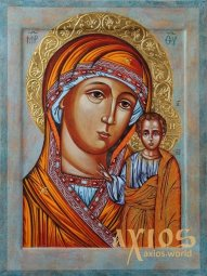 Icon of the Most Holy Mother of God of Kazan 30х40 cm - фото