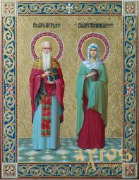Hand-written icon of the Holy Martyrs Miron Kizichesky and Photina (Svetlana) Smaryanyna 31x24 cm - фото