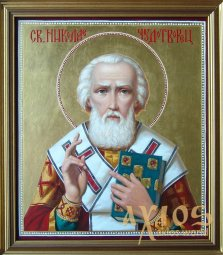 Hand-Written Icon of St. Nicholas The Wonderworker 30х20 cm (linden, gold, painting) - фото