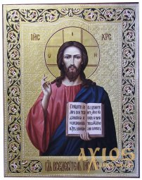 Hand - written icon of the Lord Almighty 31x24 cm (linden, gold, painting) - фото