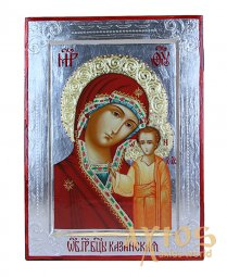 Icon of the Blessed Virgin Mary of Kazan in silver Greek style, 21x29 cm, only in Axios - фото