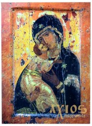Icon of the Mother of God of Vladimir (middle), MDF, veneer (ash-tree), ark, printing, lacquer, 14x19 cm - фото