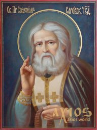 Painted icon Seraphim of Sarov, 30x40cm - фото