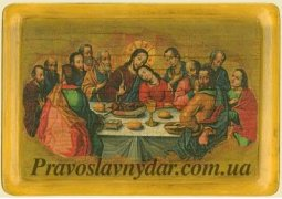 Icon of the Last Supper - фото
