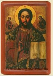 Christ Pantocrator, in the Deesis composition (XVIII century) - фото