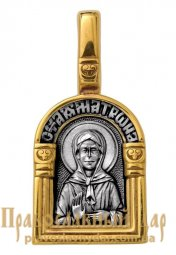 "Obrazok ""The Holy Blessed Matrona of Moscow. Guardian angel"" - фото"