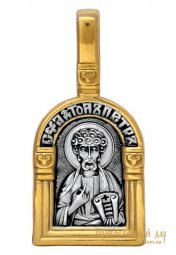 The icon «St. Peter the Apostle. Guardian Angel» - фото