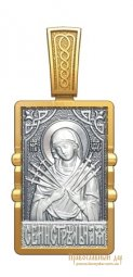 The icon «Mother of God «Seven Arrows» - фото