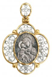 "The image of the Mother of God ""Vladimirskaya"", openwork, silver 925° gilt - фото"