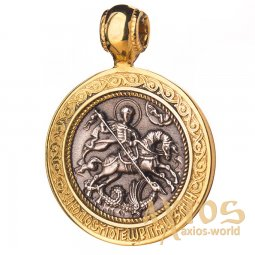 Pendant «George the Victorious», silver 925, with gilding and blackening, О 131742 - фото