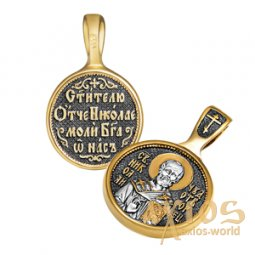 Pendant St. Nicholas, silver 925° with gilding, 12x12mm - фото