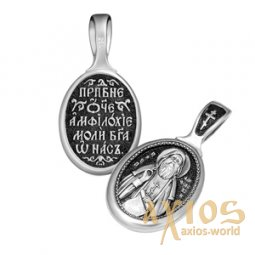Pendant Venerable Amphilochius of Pochaev, 925° silver with blackening, 17x14 mm - фото