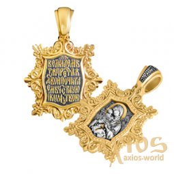 Pendant Pochayiv Icon of the Holy Mother of God, silver 925° with gilding, 29 mm - фото