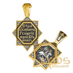 Pendant St. George the Victorious, silver 925° with gilding, 23х21mm - фото