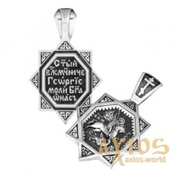 Pendant St. George the Victorious, silver 925° with blackening, 23х21mm - фото