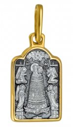 "The image of the Mother of God ""Addition of mind"" silver 925° and gilding - фото"