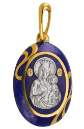 "The image of the Mother of God ""Iveron"" silver 925° gilt, enamel - фото"