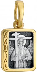 "The image of the ""guardian angel"" small silver 925 with gilding - фото"