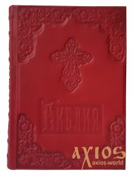 Leather-bound Bible, cover color red, decorative embossing - фото