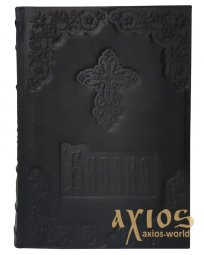 Leather-bound Bible, cover color - black, decorative embossing - фото