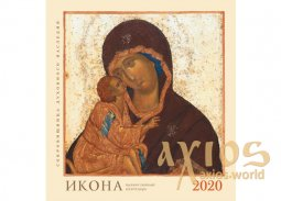 "Wall desk calendar for 2020 ""ICON"" (small format) - фото"