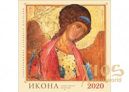 "Wall desk calendar for 2020 ""ICON"" - фото"